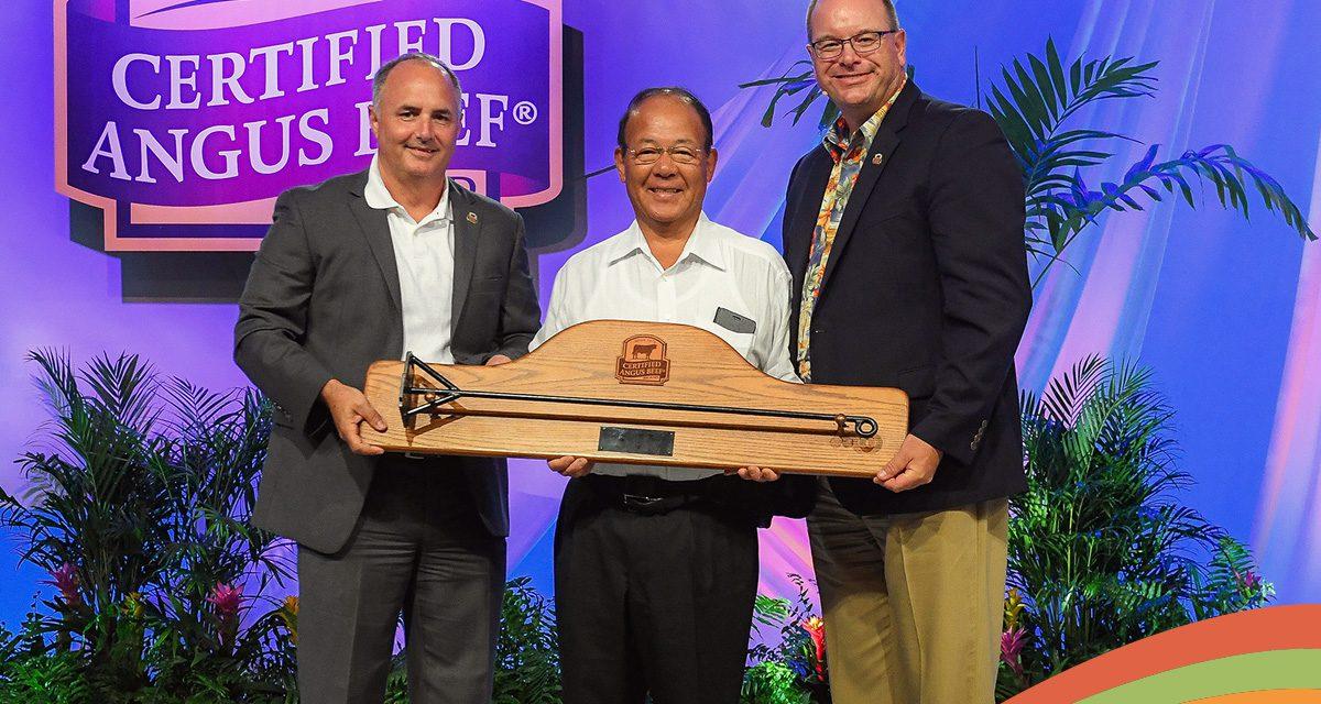 Ikinari Steak named International Steakhouse of the Year